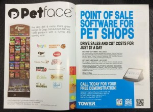 pet-shop-software