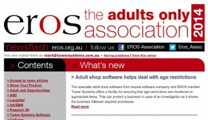 eros-pos-software